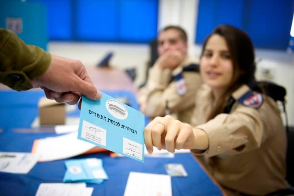 Israeli election